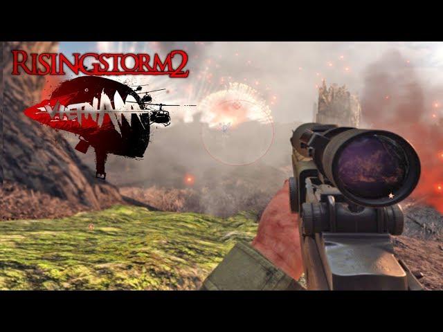 Руководство запуска: Rising Storm 2 Vietnam по сети