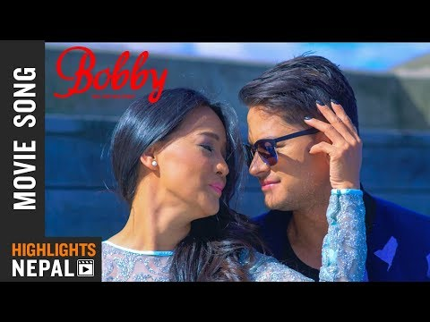 Are Suna | New Nepali Movie BOBBY Song 2018/2075 | Kabita Gurung, Umesh Thapa