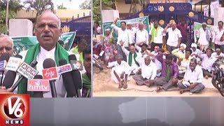 Siddipet Farmers Made A Protest Against Banks | Kharif Season