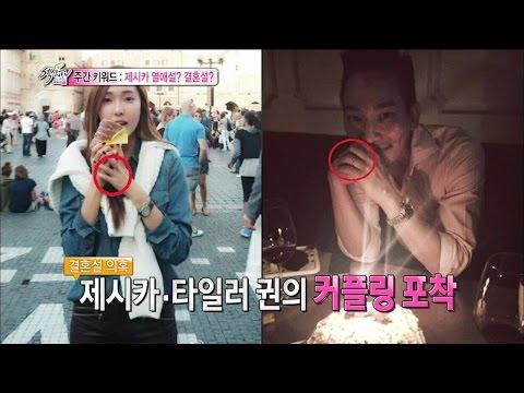【TVPP】Jessica(SNSD) - Jessica Wedding Scandal (?), 제시카(소녀시대) - 제시카! 열애설도 아닌 결혼설? @ Section TV