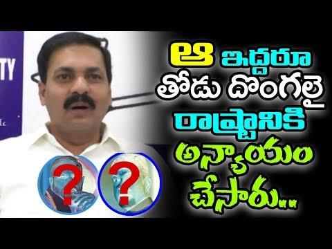 YSRCP Mla Kakani Govardhan Reddy Slams Cm Chandrababu || Commens On Modi || ManaAKsharam