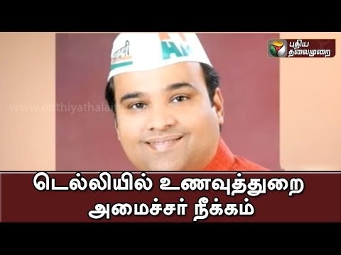 Kejriwal sacks Delhi Food and Supplies Minister Asim Ahmed Khan on charges of corruption