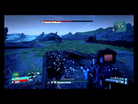 Borderlands 2 Terramorphous The Invincible Solo Kill Zero (no The Bee)).mp4 video