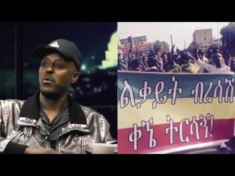 Elias Tebabal - Wolqaiten Enqulechlech New Amharic Song 2016