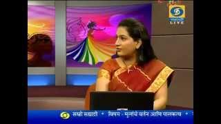 Mulaanche Vartan Aani Palkatva _ मुलांचे वर्तन आणि पालकत्व