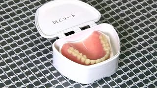 Technology for Forming Normal Temperature Diamond-like Carbon Films on Dentures #DigInfo