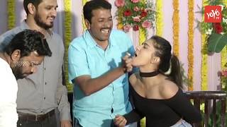 Kirrak Party Movie Success Celebrations | Nikhil, Samyuktha Hegde, Simran Pareenja