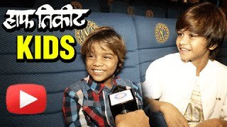 Best Witty & Innocent Reactions Given By Kids | Half Ticket Marathi Movie 2016
