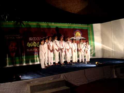 Group Song By Aiswarya S Kumar&party.mpg video