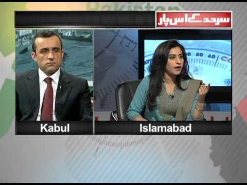 Afghanistan-Pakistan Town Hall on Perceptions & Misperceptions (Clip 1)