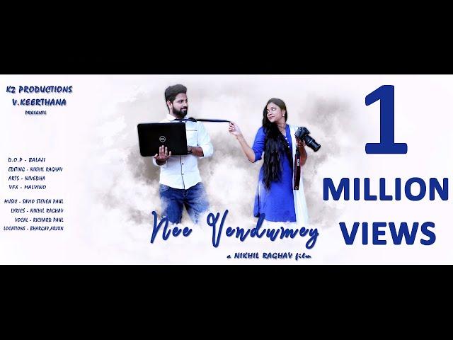 Nee Vendumey  - Award Winning Tamil Short Film (2K) | 2017 | English Subtitles | Romantic Comedy