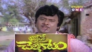 Nippu - Nipputo Chelagatam Telugu Full Length Movie - Krishna Raju,Sharada