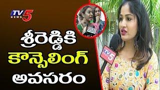 శ్రీరెడ్డిపై మండిపడ్డ మాధవీలత..! | Actress Madhavi Latha Fires On Sri Reddy