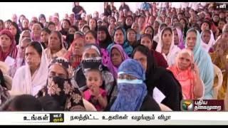 Ungal Oor Ungal Kural: Morning News (26/06/2016) | Puthiyathalaimurai TV