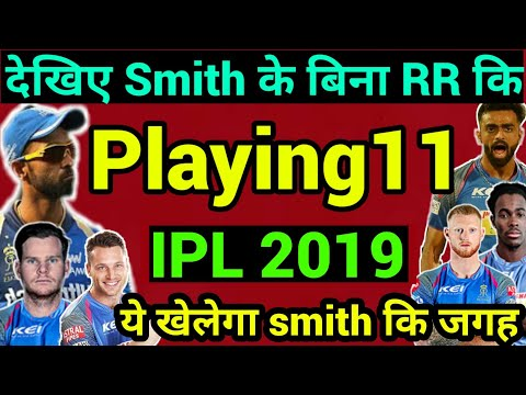 IPL 2019: Rajasthan Royals Best playing11 Without Steve Smith,