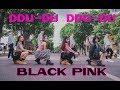 Lagu [KPOP IN PUBLIC CHALLENGE] BLACKPINK (블랙핑크)-DDU-DU DDU-DU(뚜두뚜두 ) DANCE COVER&CHOREOGRAPHY By W-Unit