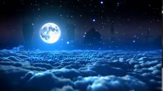 Download ডেকে লও রাসূলাল্লাহ-||ইসলামিক গজল 3Gp Mp4