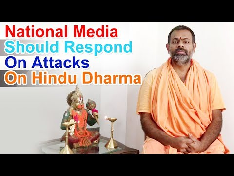 Swami Paripoornananda's Massage To All National Media Over Attacks On Hindu Dharma