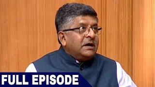 Union Minister Ravi Shankar Prasad in Aap Ki Adalat (Full Interview)