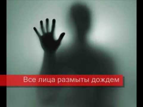The DOORS People are strange (на русском)