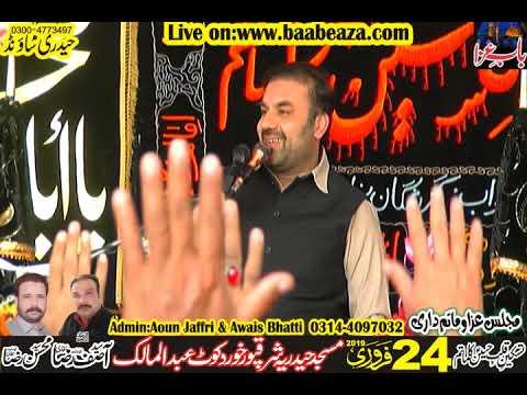 Zaheer ul Hassan Zaheer Majlis 24 February 2019 Kot Abdulmalik (www.baabeaza.com)