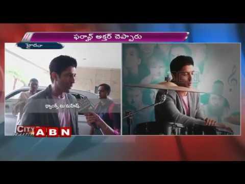Farhan Akhtar About Mahesh Babu And His First Telugu song