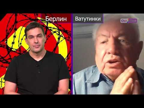 Последнее интервью Владимира Войновича: о журналистах Германии, работе авиамехаником и пропаганде
