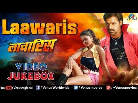 Laawaris - Bhojpuri Hot Video Songs Jukebox | Pawan Singh Anjana...