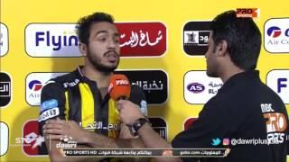 محمود كهربا: المكسب كان هدفنا لتعويض الخسارة أمام النصر