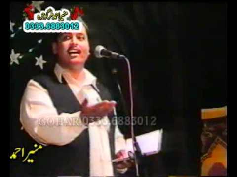 Panjabi Naat -wah Wah Rehmat( Zaheer Abbas Fridi ) Muneermillar# video