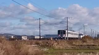MOV 0134