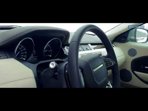 Range Rover Evoque  выбор холостяка - автоновости - Авт.mov