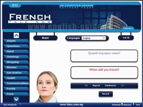 تعليم اللغة الفرنسية - الفرنسية للمبتدئين