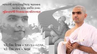 Mystical Moments Of Saiyam Sargam   Vairagi Ne Vandan Unplugged