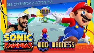 Sonic Mania PC - Super Mario Mod in Special Stages! - Mod Madness