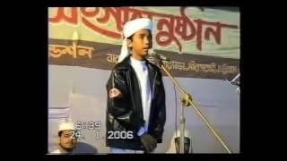 Bangla Islamic Song   Sokria janai Allah