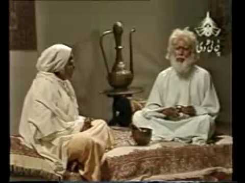 Part - 1 - Ptv Drama: Maan Chale Ka Souda -written By Ishfaq Ahmed video