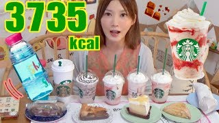 【MUKBANG】 Starbucks Strawberries Cream Frappuccino + 3 Customized, 10 Items 3735kcal [CC Available]