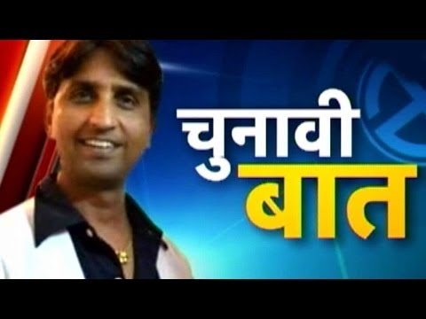 Interview: A Political Horse-ride With Kumar Vishwas video