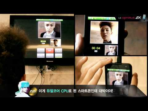 Video: LG OPTIMUS 2X_GD&TOP Making Story