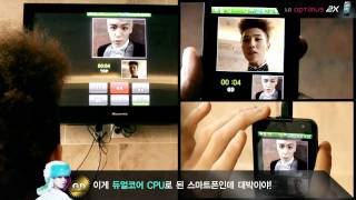 LG OPTIMUS 2X_GD&TOP Making Story