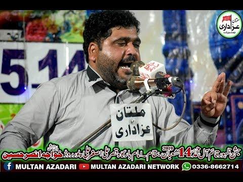 Zakir Ghulam Mustafa Alyani I 14 Shaban 2019 I New Qasiday I YadGar Jashan e Imam e Zamana a.s
