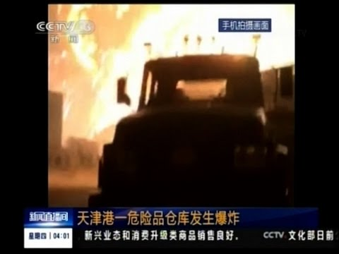 Huge Explosion in China Kills at Least 13