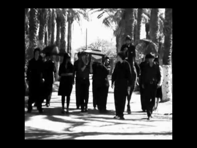 El Seminarista de los Ojos Negros Video Poema c/ Audio