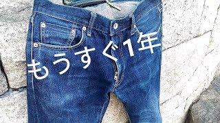 限界?UNIQLOセルビッジジーンズ穿きこみレビュー10ケ月