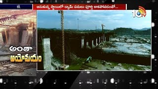 Confusion in Polavaram Project Cofferdam Works | Special Story  News