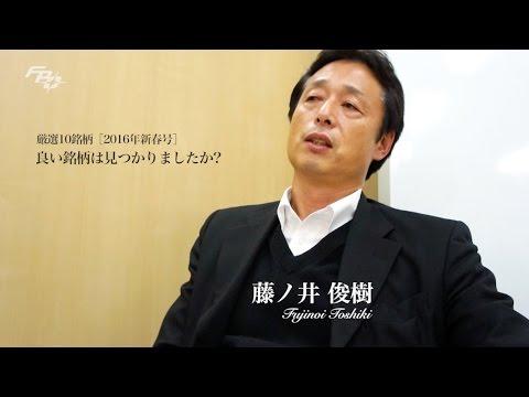 株価3倍が期待できるお宝銘柄発見!!