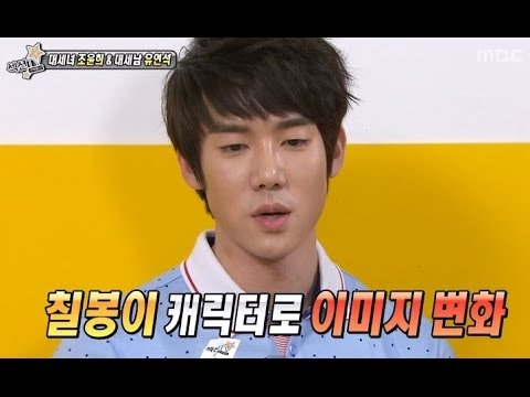 Section TV, Yoo Yeon-seok, Jo Yoon-hee #11, 유연석, 조윤희 20140126