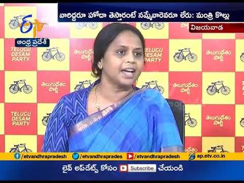 Jagan Doing Politics with KCR's Corruption Money | MLA Bonda