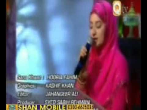 Dar E Nabi Par   Huriya Rafiq Qadri Naat video